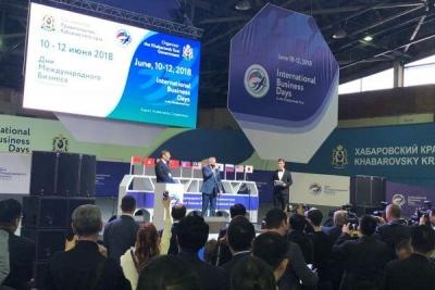 Дни международного бизнеса прошли в Хабаровске