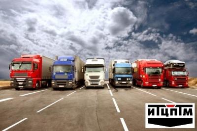 Вступили в силу Правила по охране труда на автомобильном транспорте