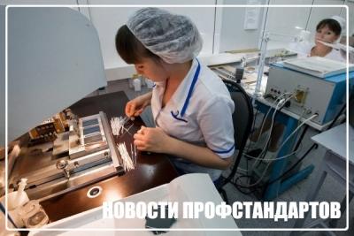 Новости профстандартов. Июль 2019