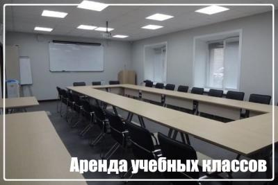 Современные помещения в ЦЕНТРЕ ХАБАРОВСКА к вашим услугам!