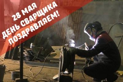 День Сварщика отметили в России