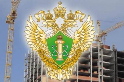 Доклад Ростехнадзора о контрольно-надзорной деятельности
