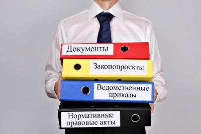 Методические рекомендации по разработке инструкций по Охране труда