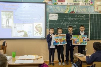 Минпросвещения России разработало типовые положения о СУОТ