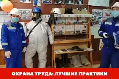 В России выберут лучшие практики в сфере охраны труда