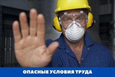 Работник сможет отказаться от опасной работы без потери в заработке
