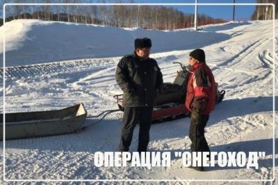 Ежегодная операция «Снегоход» стартовала в Хабаровском крае