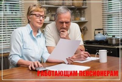 Работающие пенсионеры смогут остаться на больничном до 1 мая