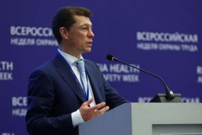 Министр Максим Топилин на ВНОТ-2019: Улучшение условий труда – вклад в увеличение продолжительности жизни