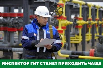 Трудовые инспекторы будут приходить к работодателям чаще
