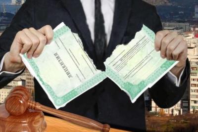 Управляющие компании будут лишать лицензий за грубые нарушения