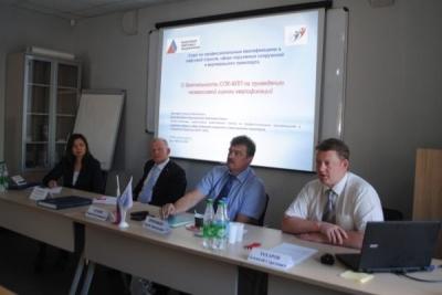 В Хабаровске состоялся семинар Национального Лифтового Союза